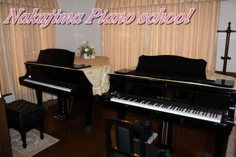 Nakajima Piano school